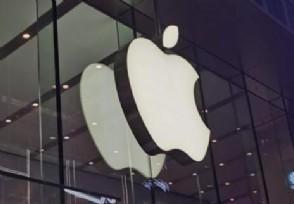 Siri透露苹果发布会日期新iPadPro将亮相