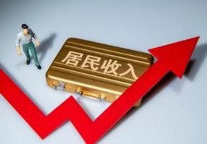 40大城市人均收入排行上海突破7万元领跑