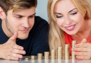 现金宝和余额宝哪个好收益谁更高?