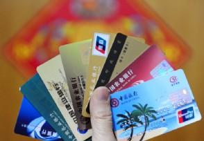 信用卡挂号信一般几天到用户可以怎么查询进度