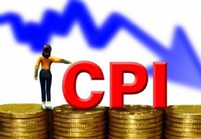 31省份3月CPI出炉26地物价涨了这说明了什么