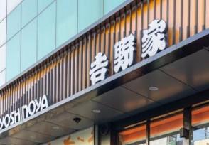 吉野家一年净亏75亿日元因受新冠疫情影响