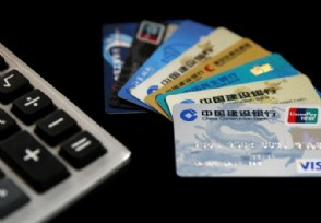 怎么查信用卡欠多少钱 原来这么简单