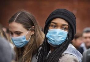 美国疫情公布确诊人数 今日累计死亡病例多少人