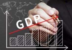 我国今年的GDP增长率来看最新的预测数据