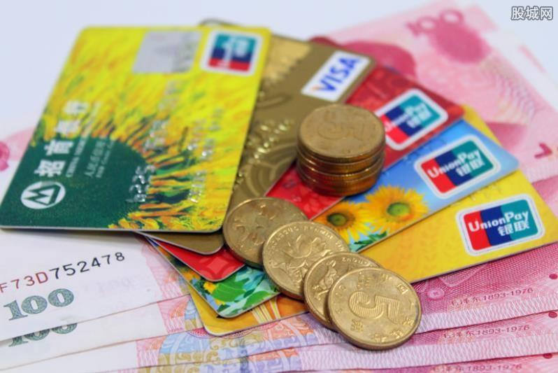 信用卡逾期注销