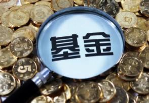 交银施罗德基金杨浩怎么样他管理的基金有哪些