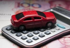 10万车贷3年期利息多少计算公式如下