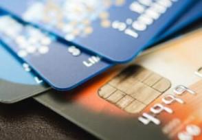 信用卡分期影响征信吗?逾期带来影响大