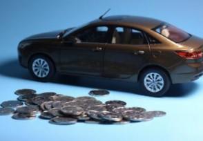 车贷逾期多久会收车?车辆将会被强制拍卖