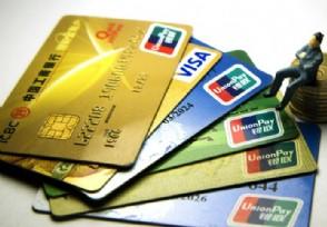信用卡逾期会坐牢吗这种情况要注意