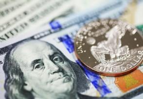 中国为什么要买美国国债真正原因揭晓