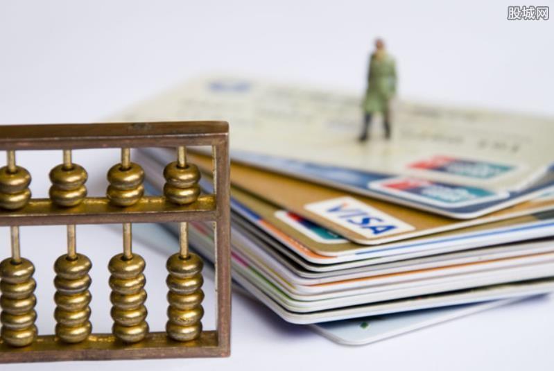 工行信用卡