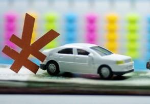 车贷款还清后解押流程 拿回绿本车辆才属于你的