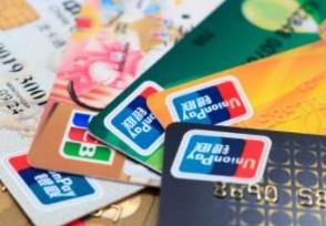 信用卡逾期不给协商了怎么办?快来了解清楚