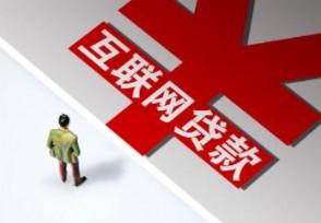 低保户可以申请贷款吗? 信用贷款更加适合