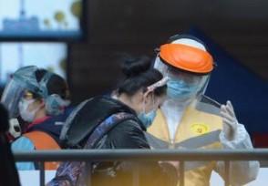 上海一入境人员解除隔离11天后确诊疫情最新数据