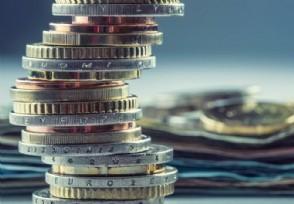 马来西亚货币是什么兑换人民币汇率多少