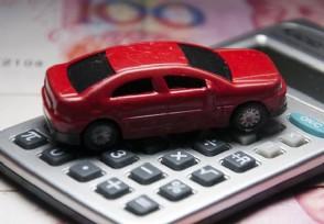 每年的交强险是不是都一个价 交强险费用如何计算