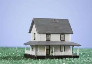 合肥买房首付一般是多少?来看2021最新政策