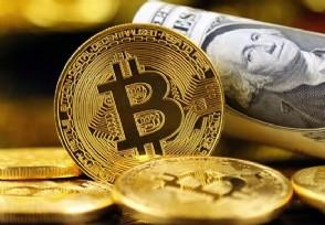 周小川谈比特币要看它对实体经济有没有好处