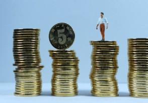 五一假期什么理财产品会有收益?国债逆回购了解一下