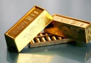 黄金和美元为什么被称为避险资产 看完你就明白了