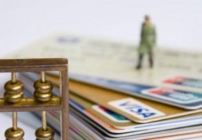 国内口碑最好的信用卡这些银行名列前茅