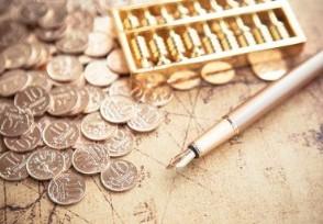 信使展期3元是什么费用怎么取消?