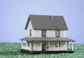 为什么首付越少越好买房一般都是几成的?