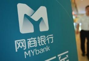 浙江网商银行属于什么银行和浙商银行是一家吗