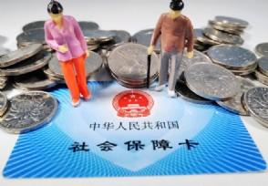 深圳社保卡里的钱怎么用这些信息要注意