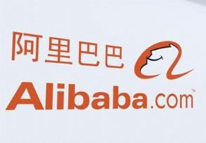 阿里巴巴最大的股东是谁竟是日本人