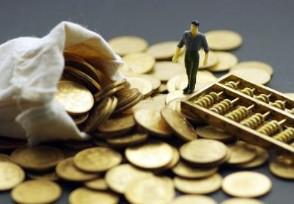 招联金融借钱靠谱吗会不会上征信?
