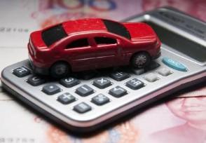 二手车和新车选哪种比较好 应该要如何决定?