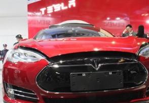 特斯拉Model3涨价 称会带来更优质的产品与体验