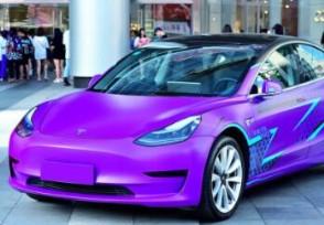 特斯拉国产Model 3首次提价 涨价千元