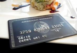 全球购骑士卡收费吗办卡的费用是多少钱呢?