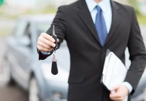 豪车保险比一般车高吗真实的情况竟然是这样的