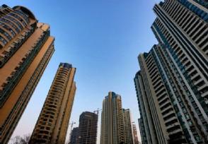 上海市中心房价多少钱一平米 普通人难以想象