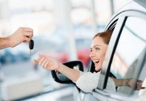 代驾一个月能挣多少钱一般需要哪些条件?