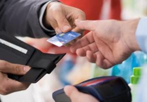 信用卡强制上岸什么意思后果也是有着不少的