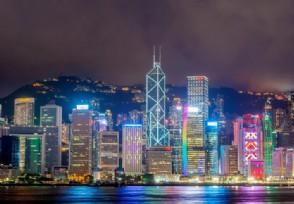 """香港""""负资产""""人群的由来原来是这样"""