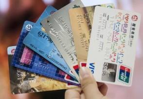 信用卡金卡和白金卡的区别优惠力度谁更大