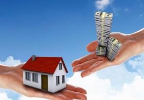 低保户可以贷款买房吗额度高不高?