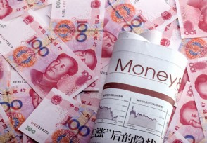 在上海年薪五十万算什么水平来看该地工资水平