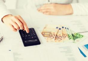 欧元兑换人民币汇率是多少?来看最新的走势