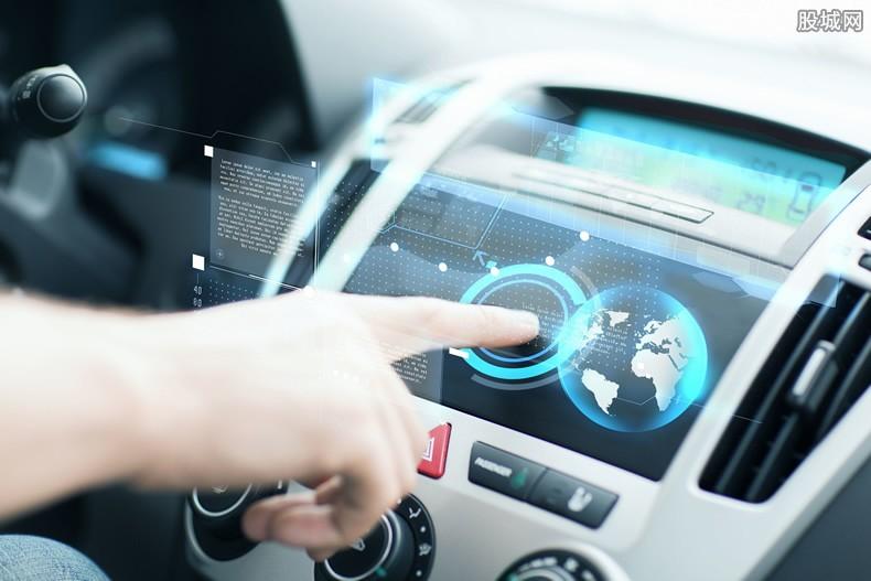 网信办:集汽车数据应取得车主同意