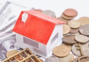 什么叫房地产泡沫?房地产价格波动的一种形态