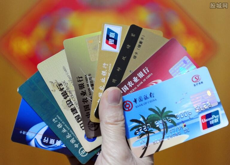 信用卡消除不良记录